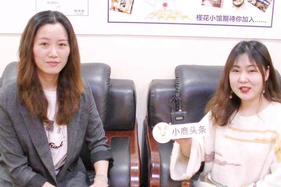 https://img01.shengyilu.com/upload/image/20190513/20190513094917_97495.jpg