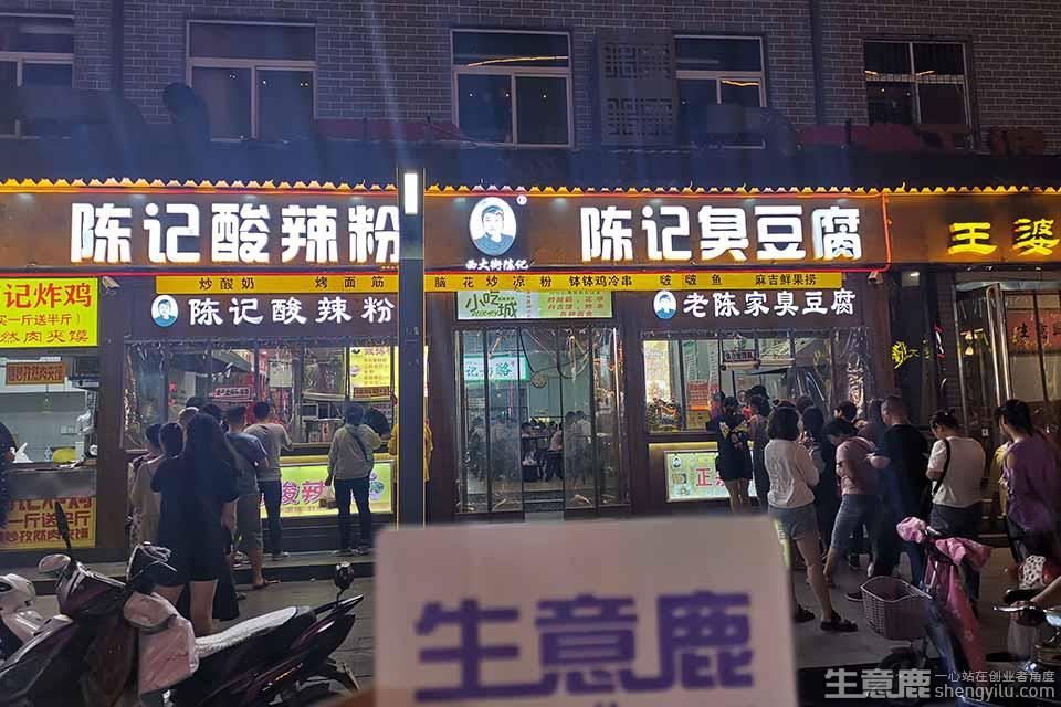 西大街陈记特色酸辣粉企业实拍