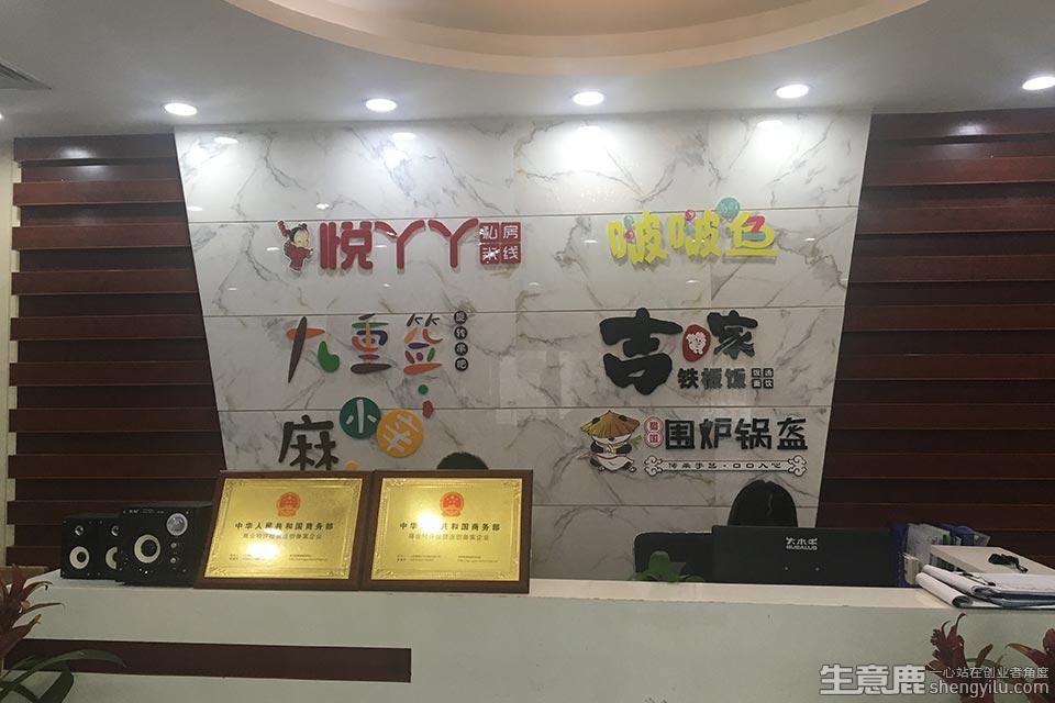 蜀国围炉锅盔企业实拍