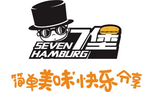 7 堡汉堡
