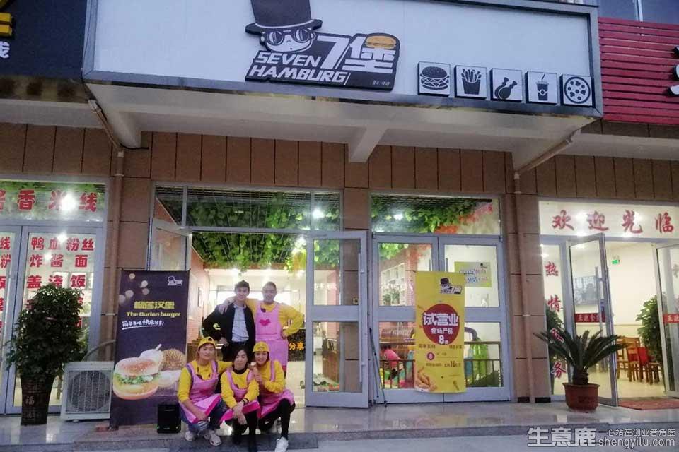 7 堡漢堡加盟店實拍