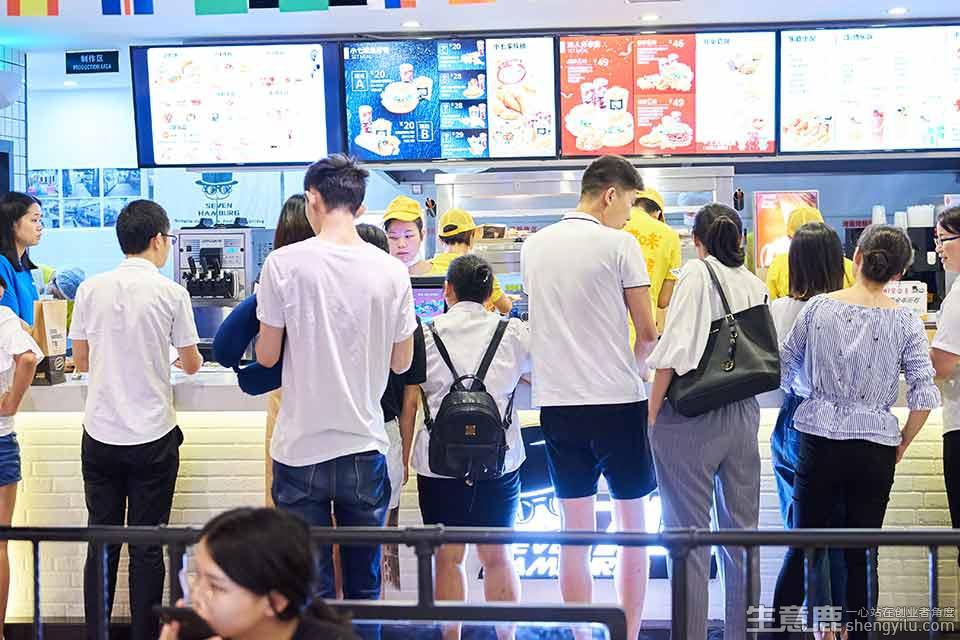 7 堡汉堡加盟店实拍
