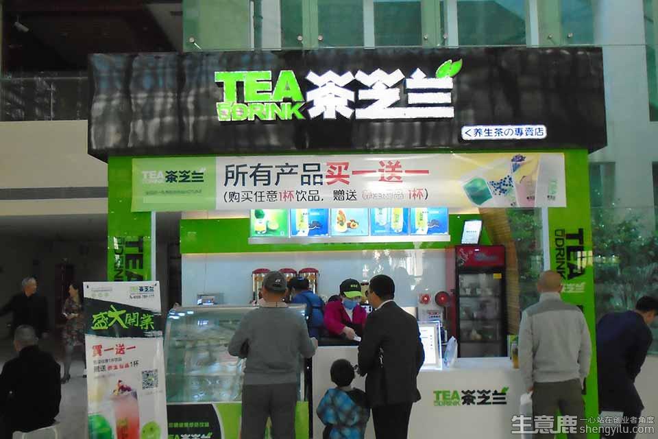 茶芝兰加盟店实拍