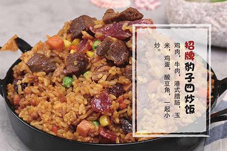 四筒炒饭·轻食