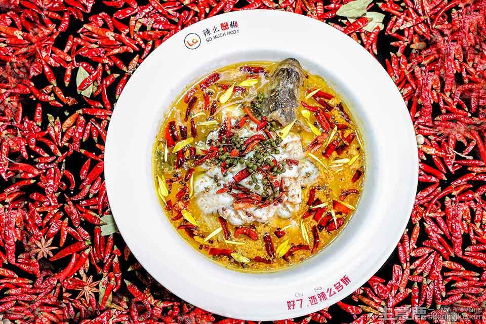 辣么多椒酸菜鱼米饭