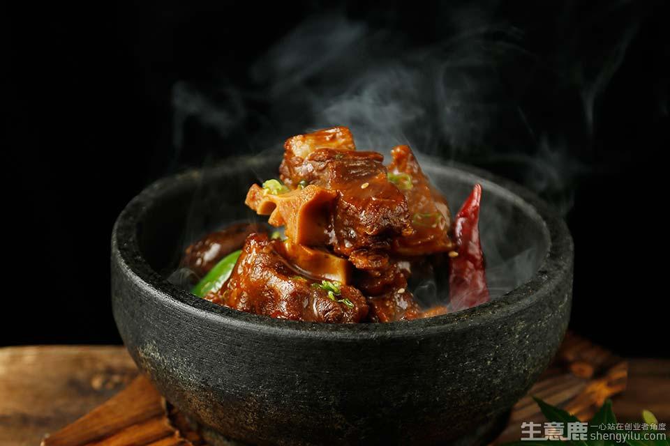 富士精致料理