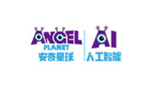 安奇星球幼兒園