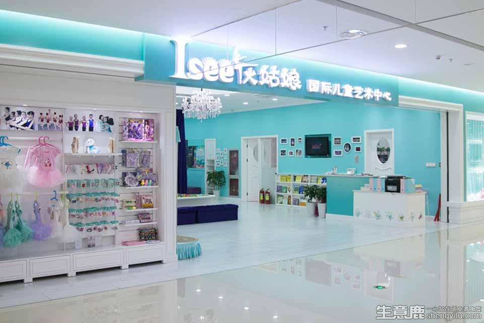 Isee灰姑娘艺术中心项目实拍大图