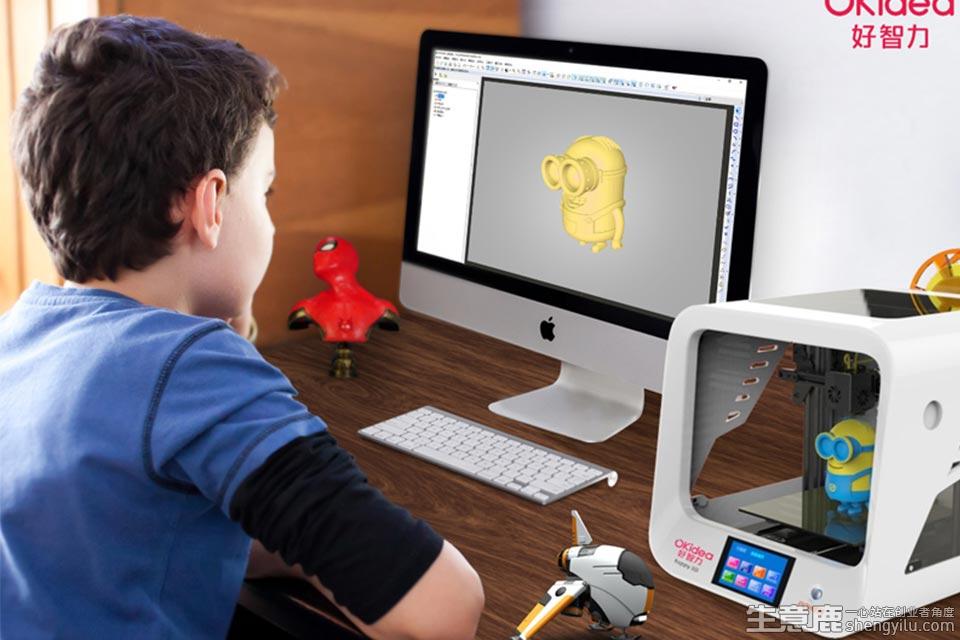 好智力3D打印项目实拍大图