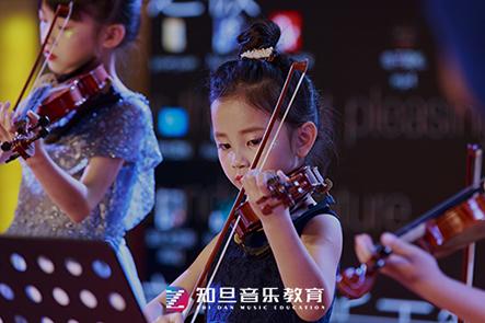 知旦音樂教育