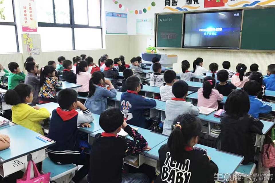 欧美思教育项目实拍大图