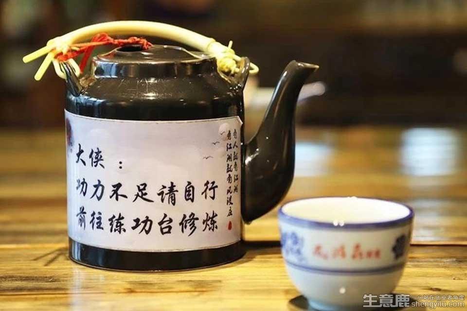 风波庄武侠饭店加盟店实拍
