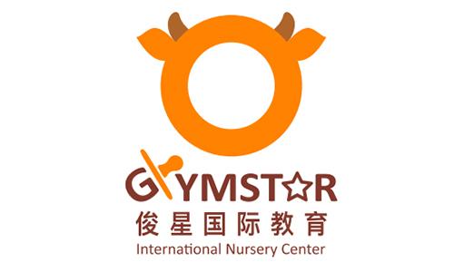 上海俊星国际教育早教
