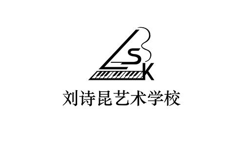 刘诗昆艺术