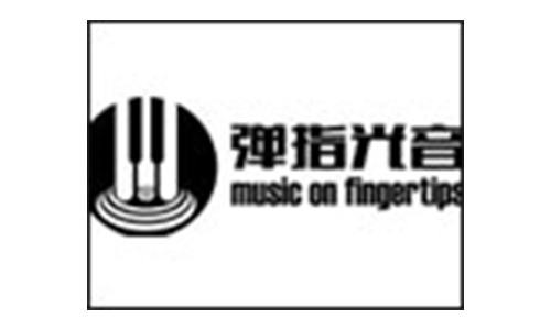 弹指光音乐器