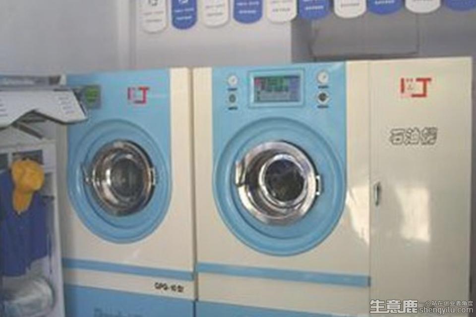 卡莱尔洗衣