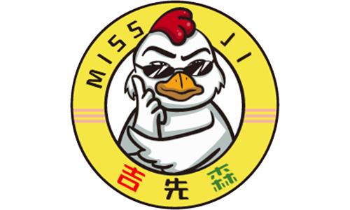 吉先森泡泡鸡