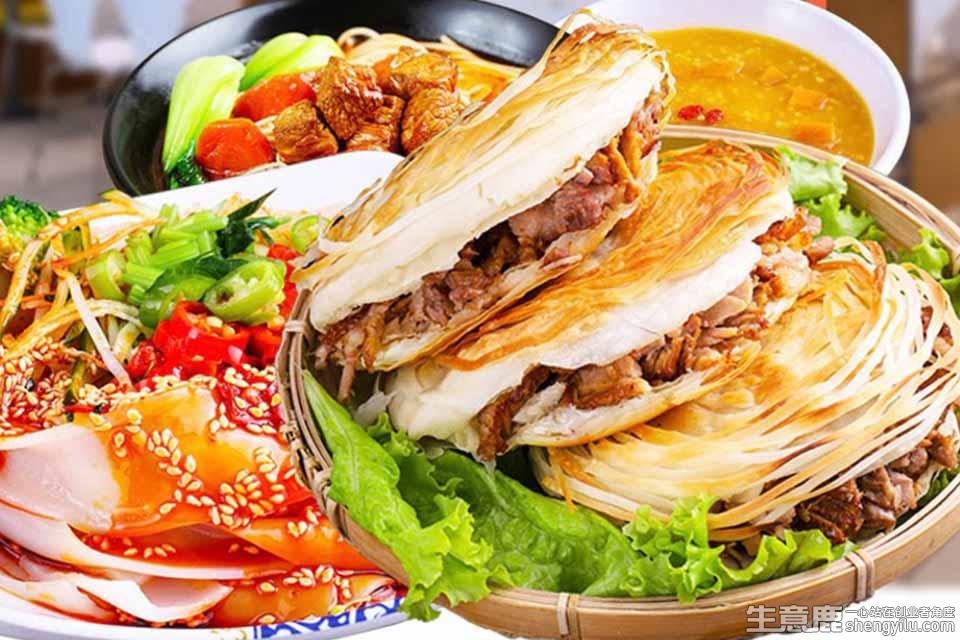 徐志馍肉夹馍加盟店实拍
