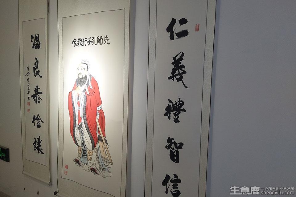 徐志馍肉夹馍企业实拍