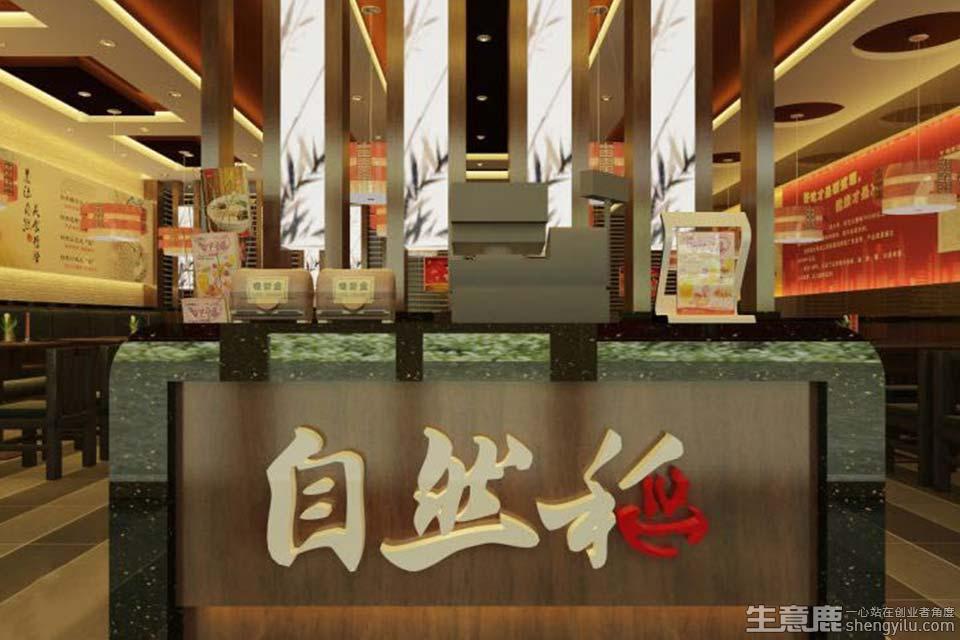 自然稻米线加盟店实拍