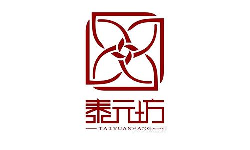 泰元坊茶艺馆