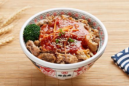 希食东牛丼咖喱饭