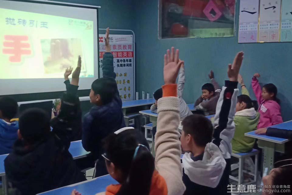 小清泉大语文加盟店实拍