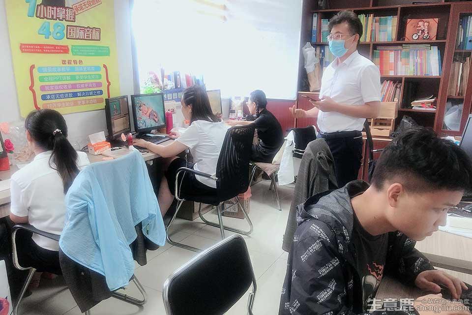 小清泉大语文企业实拍