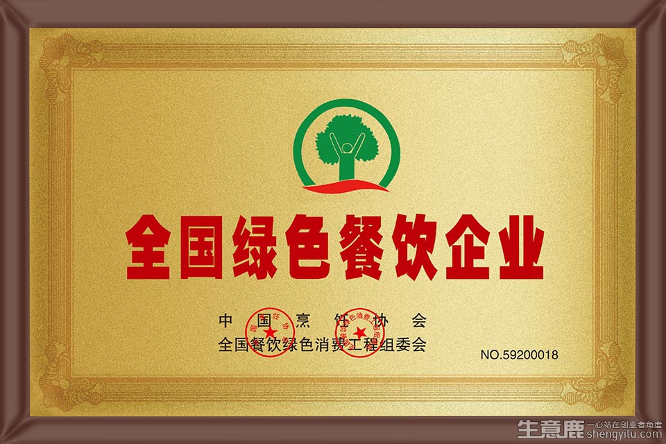 韩小猴鸡排企业实拍