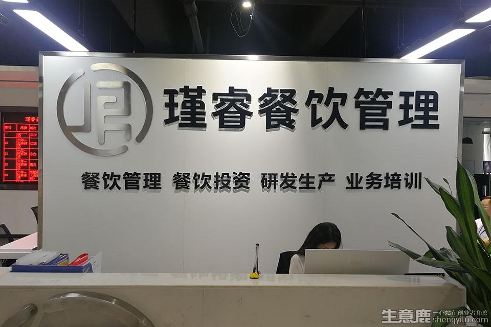 鱼吖吖酸菜鱼米饭企业实拍