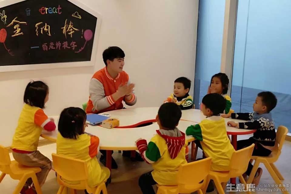 全纳儿童能力训练加盟店实拍