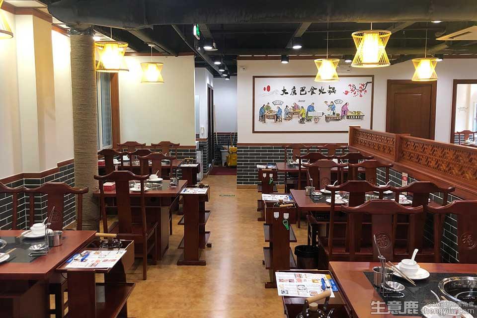 大唐巴食火锅加盟店实拍