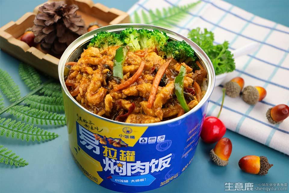 小饭桶易拉罐焖肉饭加盟店实拍