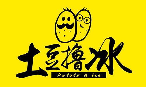 土豆撸冰小吃