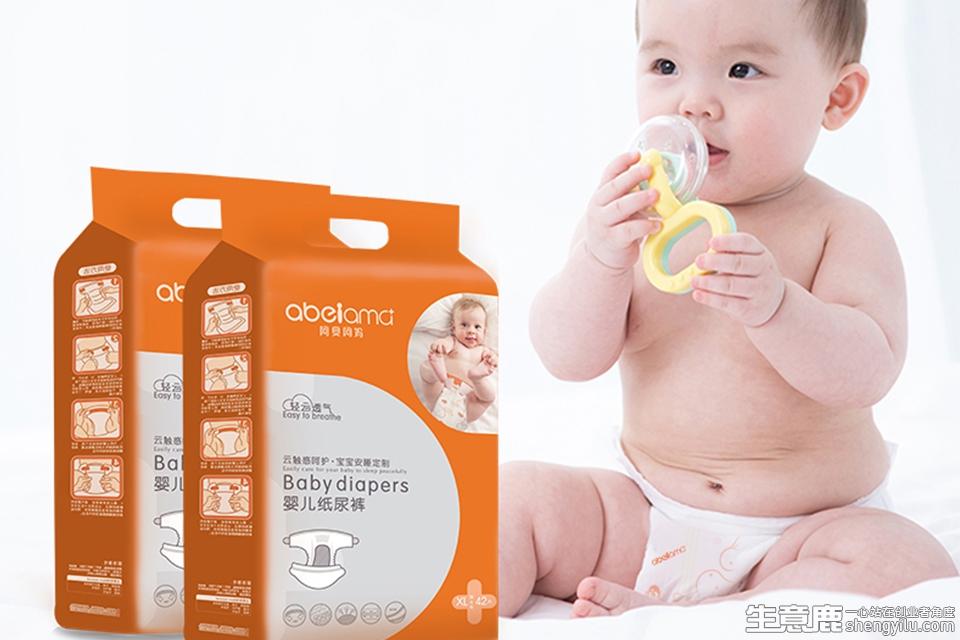 阿貝阿媽母嬰用品店項目實拍大圖