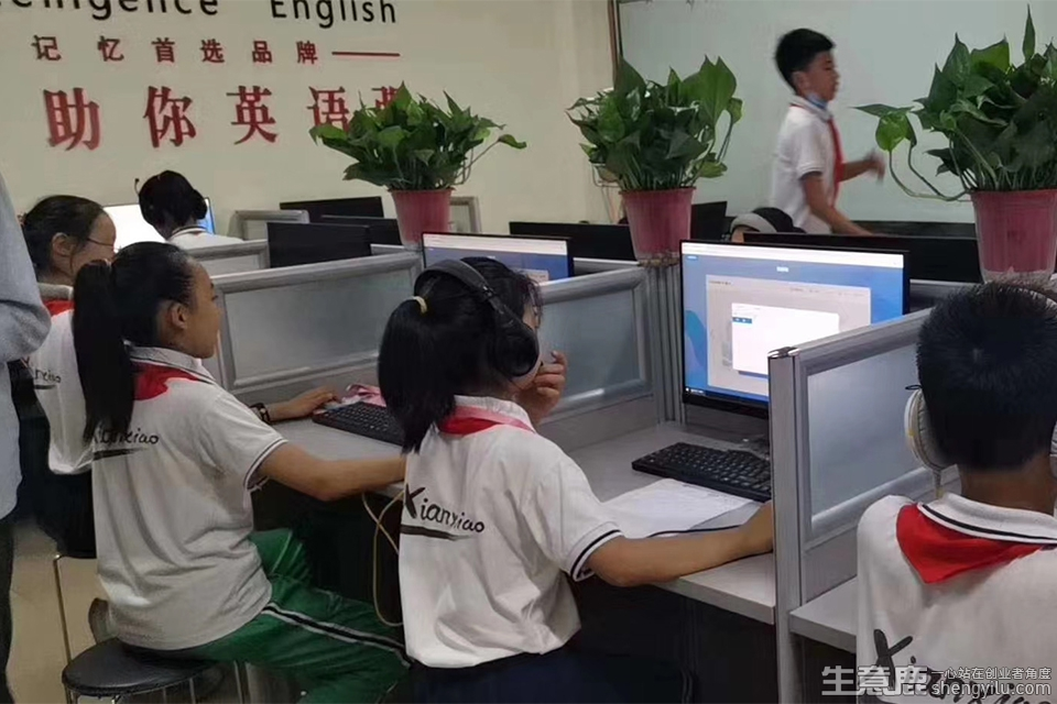 顺势智能英语学习系统加盟店实拍