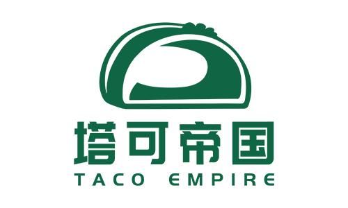 塔可帝国墨西哥风味卷饼
