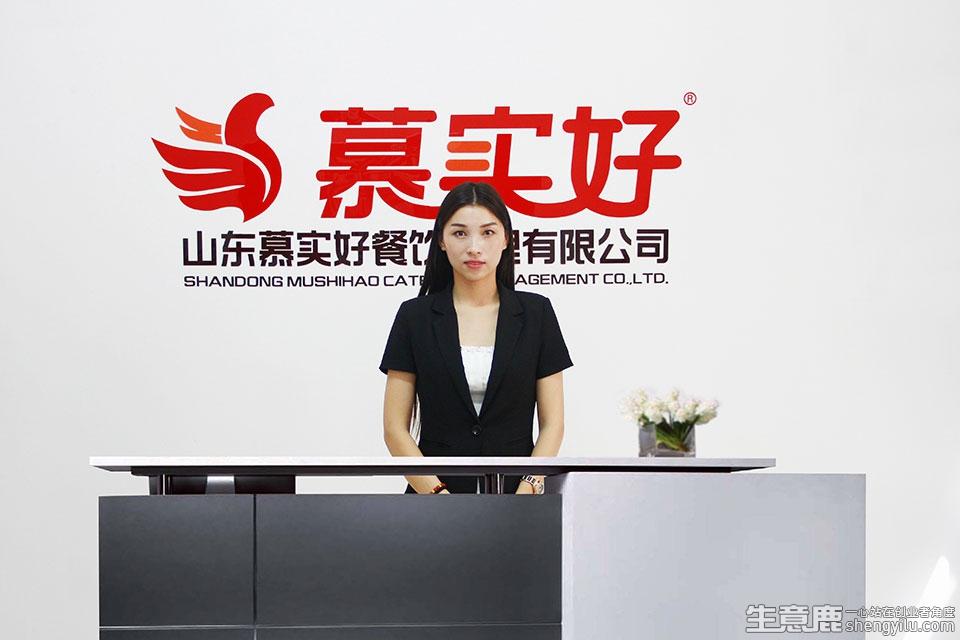 火龙田记臭豆腐企业实拍