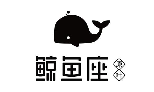 鲸鱼座原叶茶