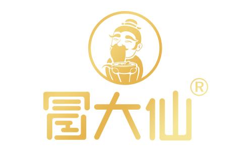 冒大仙火锅冒菜