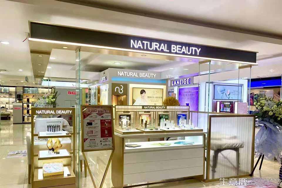 自然美科技美肤加盟店实拍